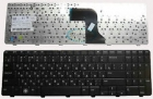 Keyboard Dell N5010